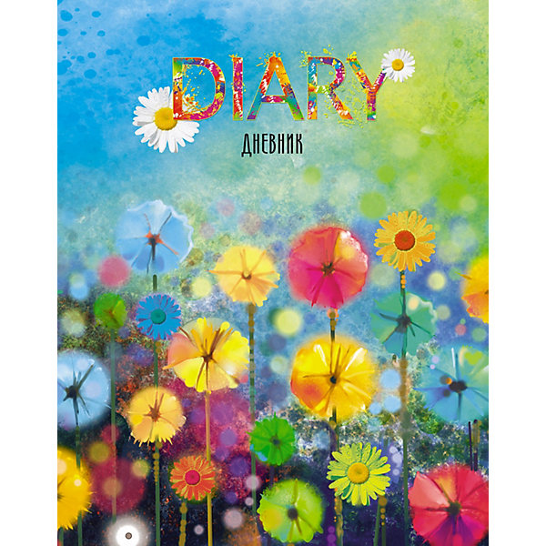 АппликА Универсальный дневник Апплика Цветочная поляна, 40 листов