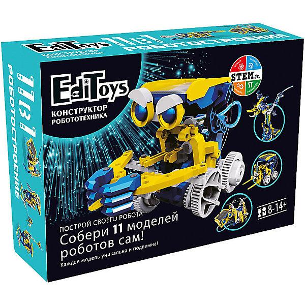 Купить Конструктор EdiToys Роботостроение 11в1 , Китай, разноцветный, Унисекс