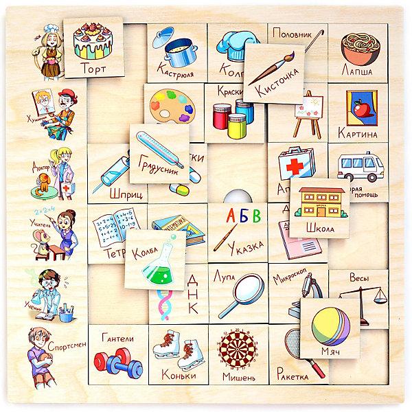 PAREMO Игровой набор Paremo Ассоциации Профессия, 30 элементов paremo обучающая игра paremo ассоциации 30 элементов