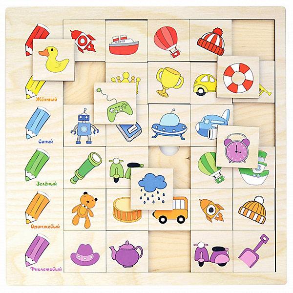 PAREMO Игровой набор Paremo Ассоциации Цвет, 30 элементов paremo обучающая игра paremo ассоциации 30 элементов