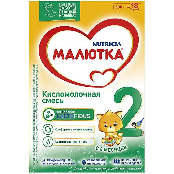 Малютка Молочная смесь Малютка 2 Кисломолочная, с 6 мес, 600 г