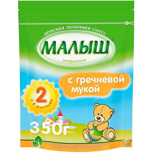 Купить Молочная смесь с гречневой мукой Малыш Истринский, с 6 мес, 350 г, Россия, Унисекс