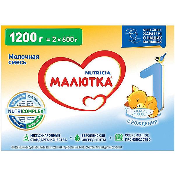 Купить Молочная смесь Малютка 1, с 0 мес, 1200 г, Россия, Унисекс