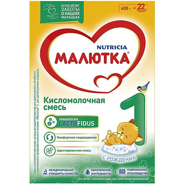 Малютка Молочная смесь Малютка 1 Кисломолочная, с 0 мес, 600 г