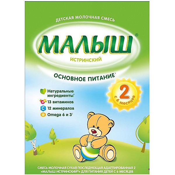 Малыш Истринский Молочная смесь Малыш Истринский 2, с 6 мес, 350 г humana эксперт 2 адаптированная сухая молочная смесь от 6 до 12 месяцев 350 г