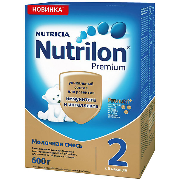 Nutrilon Молочная смесь Nutrilon Premium 2, с 6 мес, 600 г humana эксперт 2 адаптированная сухая молочная смесь от 6 до 12 месяцев 350 г