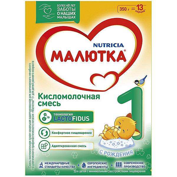Малютка Молочная смесь Малютка 1 Кисломолочная, с 0 мес, 350 г