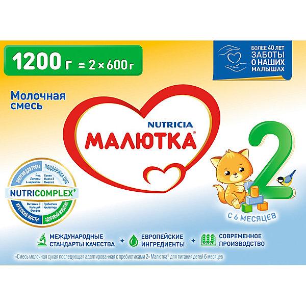 Купить Молочная смесь Малютка 2, с 6 мес, 1200 г, Россия, Унисекс