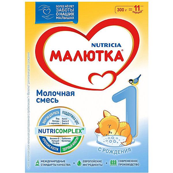 Купить Молочная смесь Малютка 1, с 0 мес, 300 г, Россия, Унисекс