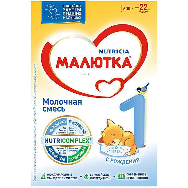 Малютка Молочная смесь Малютка 1, с 0 мес, 600 г