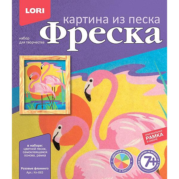Фреска. Картина из песка Lori Розовые фламинго разноцветного цвета