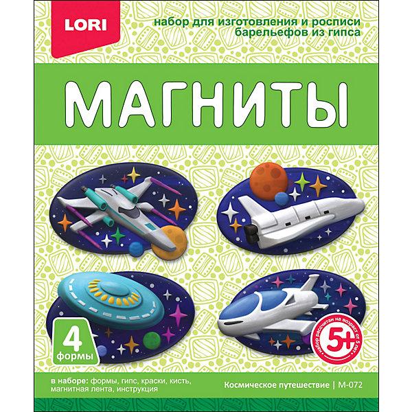 Купить Магниты из гипса Lori Космическое путешествие, Россия, разноцветный, Унисекс