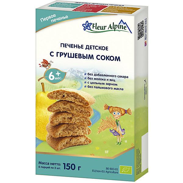 Детское печенье Fleur Alpine первое с грушевым соком, с 6 мес.