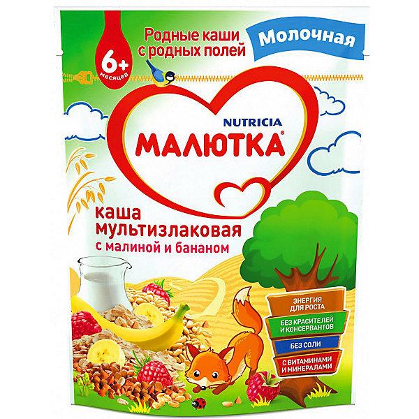 Малютка Каша Малютка молочная мультизлаковая с бананом и малиной, с 6 мес
