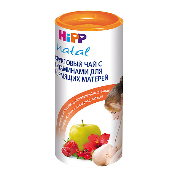 Чай для кормящих матерей HiPP фруктовый с витаминами