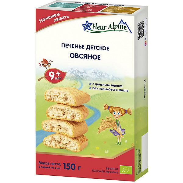 Детское печенье Fleur Alpine овсяное, с 9 мес