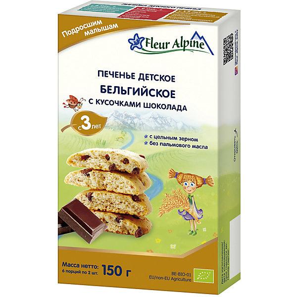 Детское печенье Fleur Alpine бельгийское с кусочками шоколада, с 3 лет