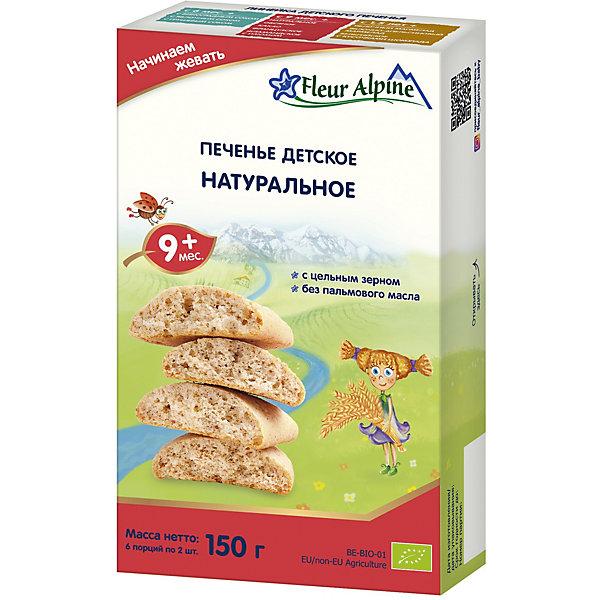 Fleur Alpine Детское печенье Fleur Alpine натуральное, с 9 мес