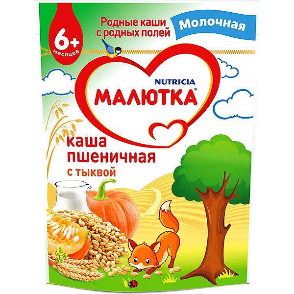 Малютка Каша Малютка молочная пшеничная с тыквой, с 6 мес