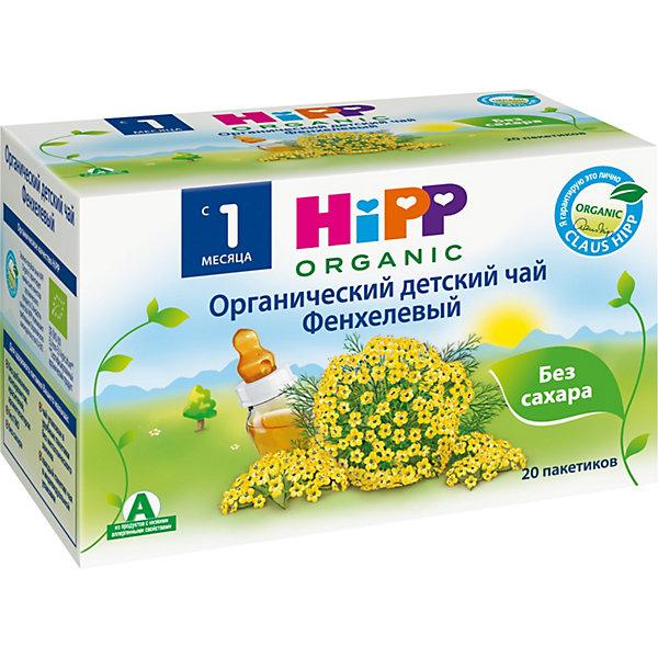 HiPP Детский чай HiPP фенхель, с 1 мес