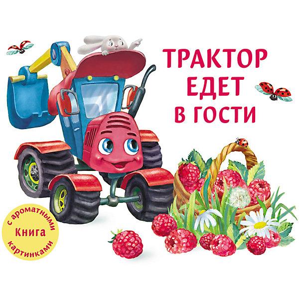 Книга с ароматными картинками