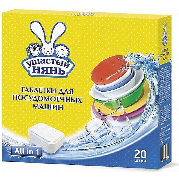 Ушастый нянь Таблетки для посудомоечных машин Ушастый Нянь 20 шт