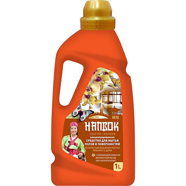 Средство для мытья полов и поверхностей Hanbok,