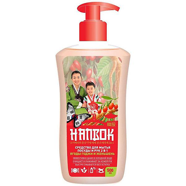 Средство для мытья посуды и рук Hanbok