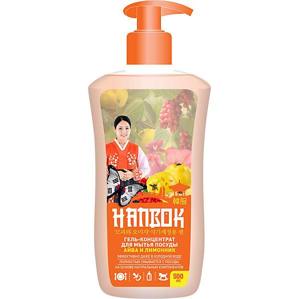 Hanbok Гель-концентрат для мытья посуды Hanbok Айва и лимонник, 500 мл