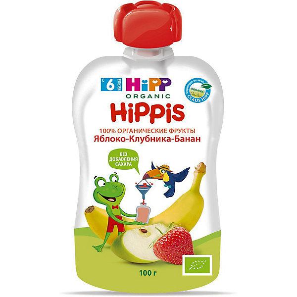 Купить HiPP- пюре яблоко, клубника, банан HiPPis (пауч) 6 мес., 100/6, Австрия, Унисекс