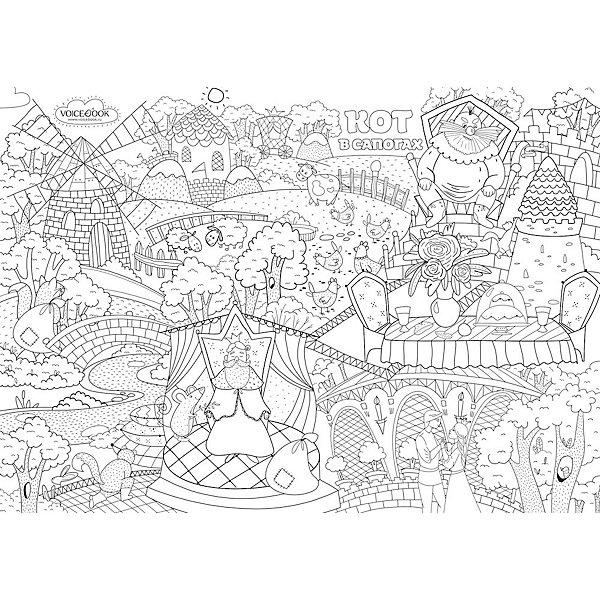 VoiceBook Гигантская напольная раскраска Кот в сапогах, А0 voicebook гигантская напольная раскраска замок принцессы а0