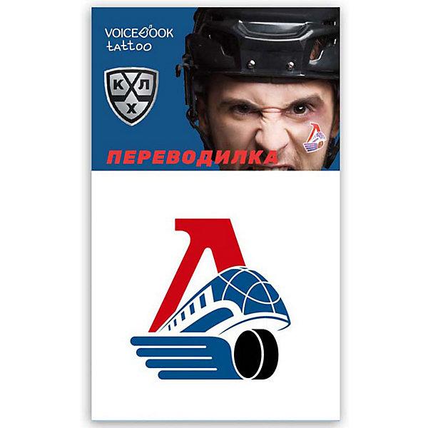 VoiceBook Татуировка-переводилка Хоккейный клуб Локомотив