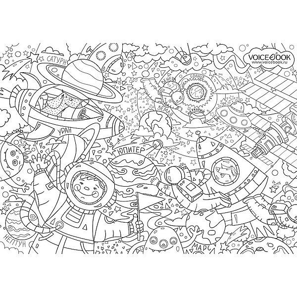 VoiceBook Гигантская напольная раскраска Космос, А1 voicebook гигантская напольная раскраска замок принцессы а0