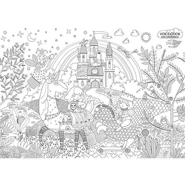 VoiceBook Гигантская напольная раскраска Замок принцессы, А0 voicebook гигантская напольная раскраска замок принцессы а0