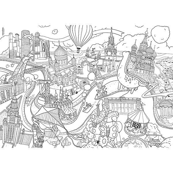 VoiceBook Гигантская напольная раскраска Москва, А1 voicebook гигантская напольная раскраска замок принцессы а0