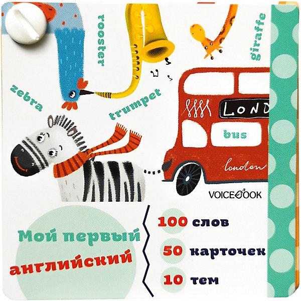 Карточки-веер для изучения английского языка, 50 шт от VoiceBook