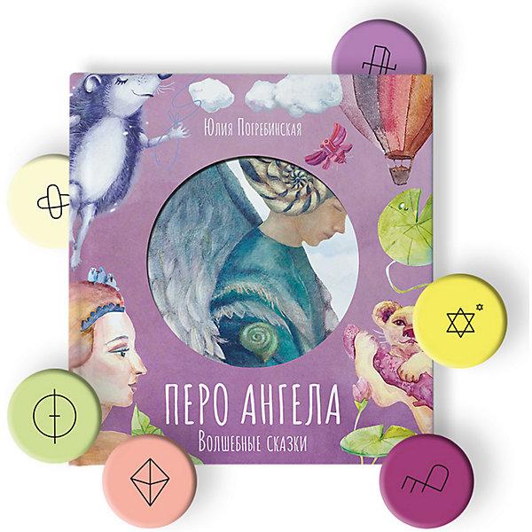 Купить Сборник Волшебные сказки Перо ангела, часть 3, VoiceBook, Россия, Унисекс