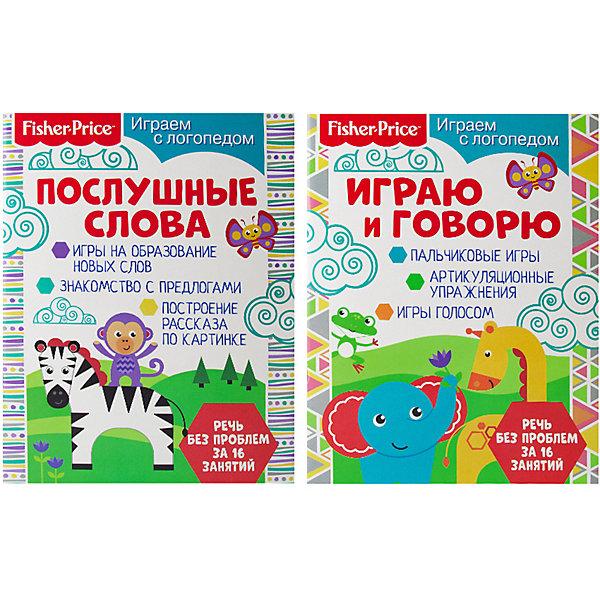 ND Play Комплект книг Fisher Price Играем с логопедом №2 fisher price книга fisher price играем с логопедом р р р и другие мультиколор