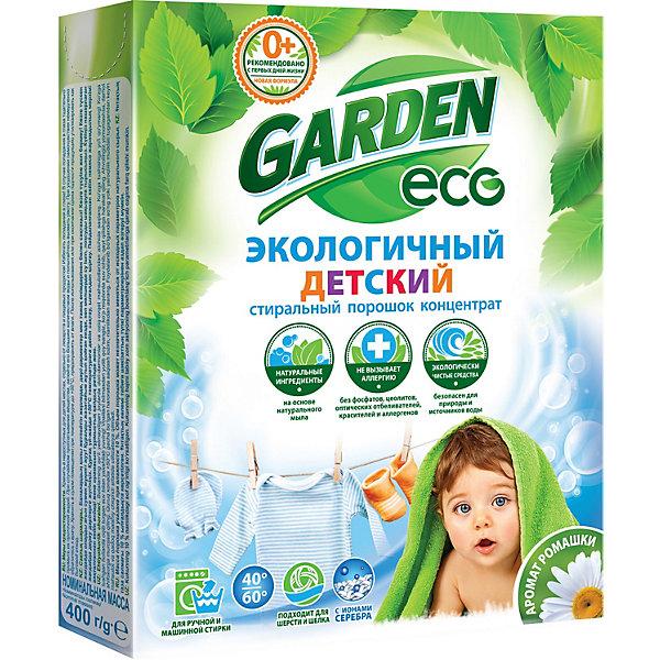 Стиральный эко порошок Garden Kids с ионами
