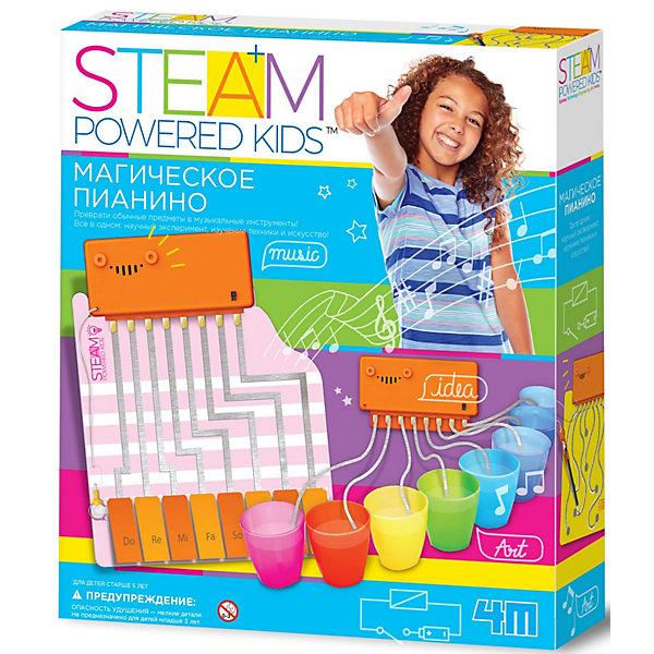 Набор для конструирования 4M Steam Powered Kids Магическое пианино