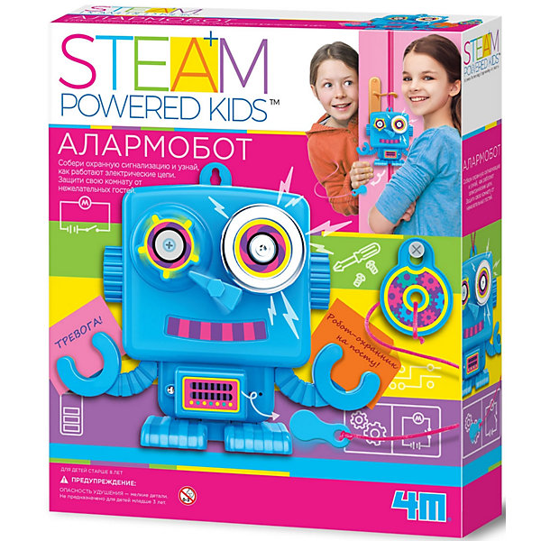 4M Набор для конструирования 4M Steam Powered Kids Алармобот