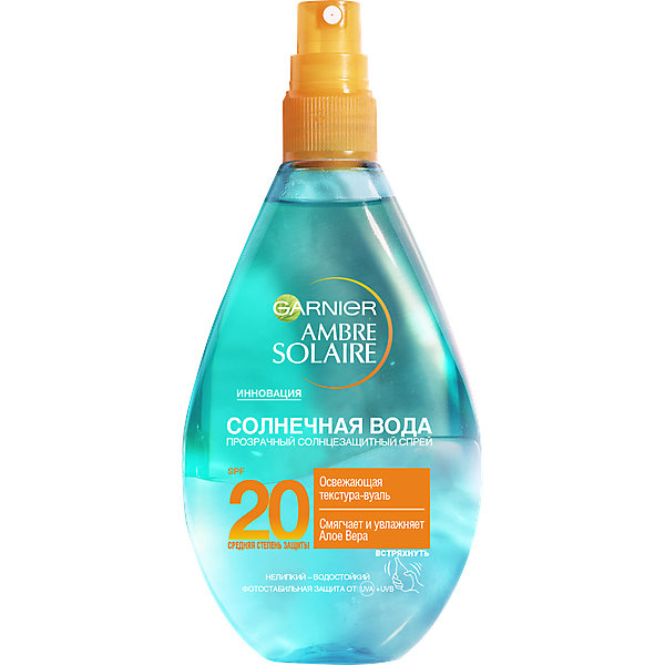 Garnier Спрей для тела Garnier Ambre Solaire Солнечная вода SPF 20 , 150 мл hydroxyethylpiperazine ethane sulfonic acid