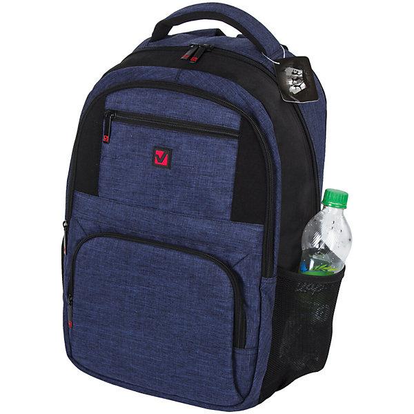 Brauberg Рюкзак Brauberg brauberg рюкзак скай 225517 голубой
