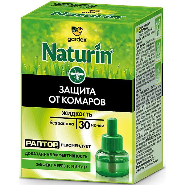 Gardex Gardex Naturin Жидкость от комаров без запаха, 30 ночей (24) жидкость от комаров argus без запаха 30 мл
