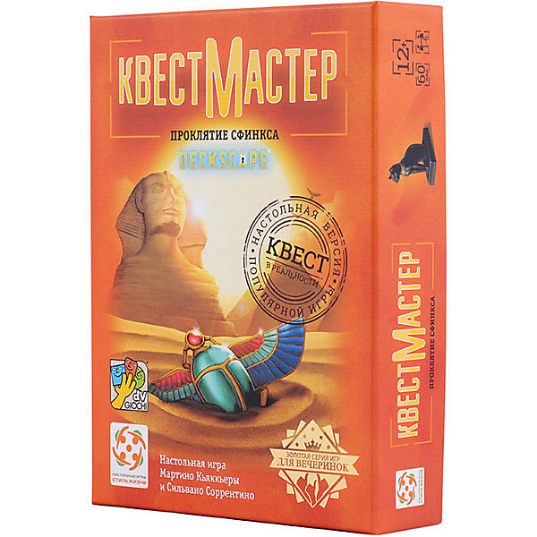 Купить Настольная игра Стиль жизни КвестМастер 6 Проклятие Сфинкса, Россия, Унисекс