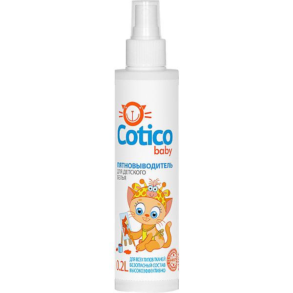 Пятновыводитель Cotico Baby для детского белья,