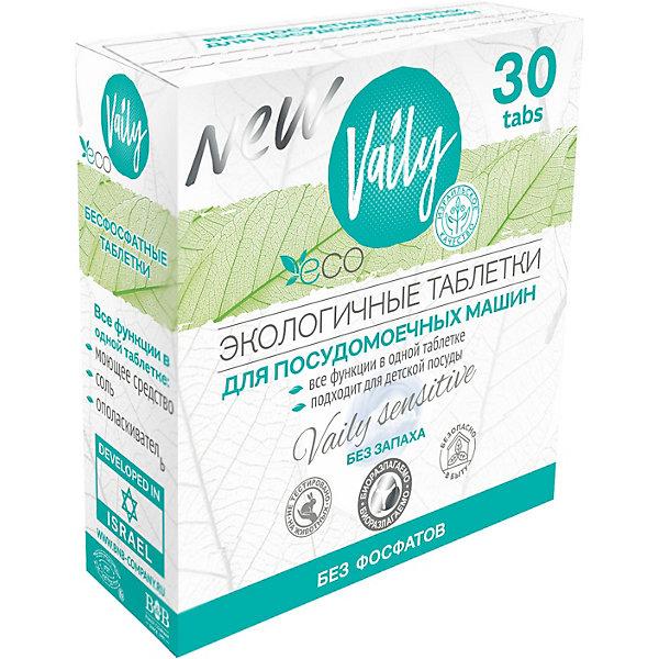 Таблетки Vaily для посудомоечных машин, 30 шт