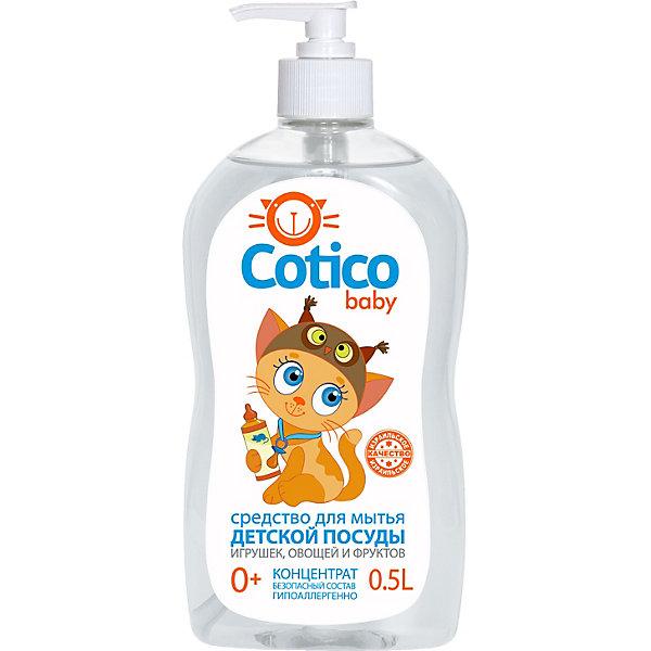 Гель Cotico Baby для мытья детской посуды,