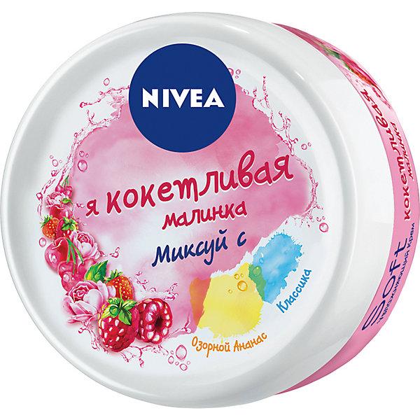 Крем для лица, рук и тела Nivea Soft \