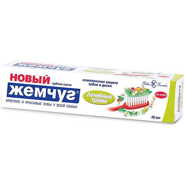 Зубная паста Новый Жемчуг Лечебные травы,